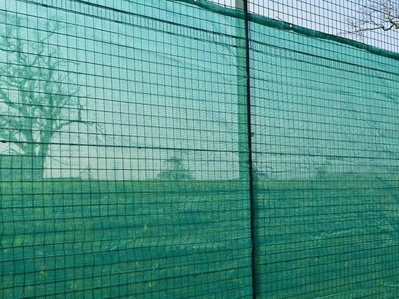 Gallery Center of Windbreak Fence