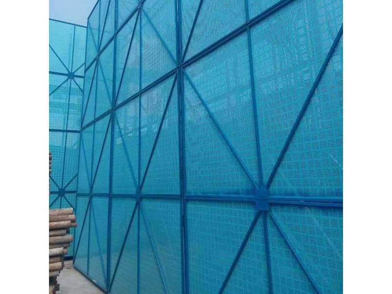 Safety Screen Perimeter Protection Screen For Self