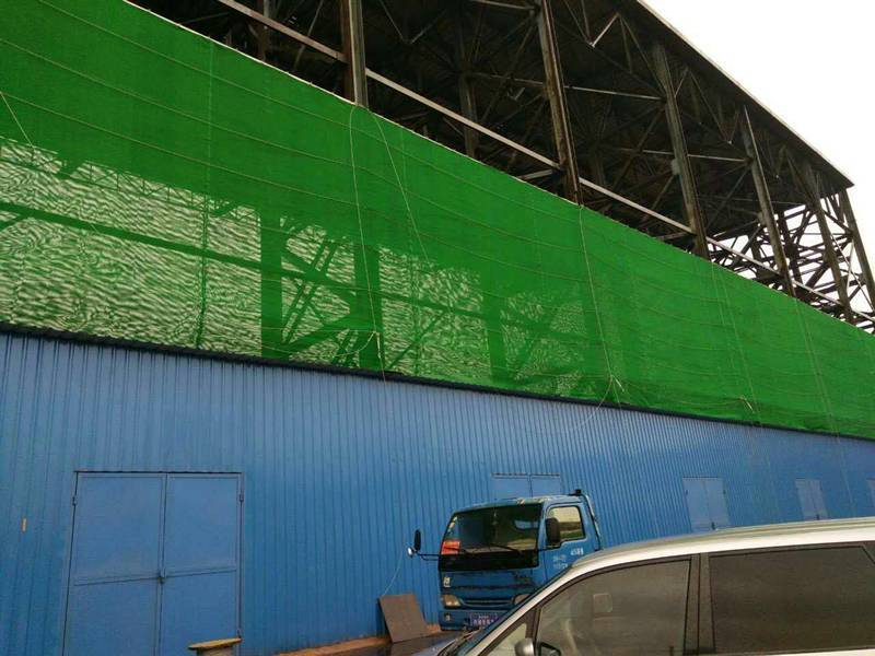 Windbreak fence is used for industrial site to prevent wind and sand.
