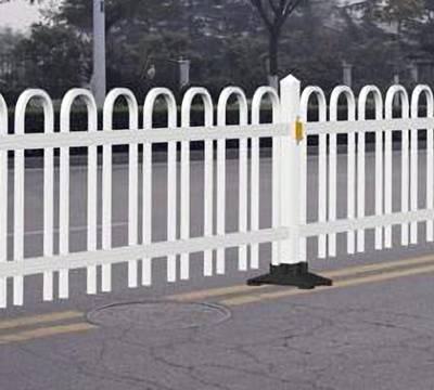 White bow top road fence.